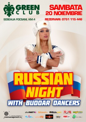 Russian Night with Budoar Dancers @ Green Club www.vedetepenet.ro
