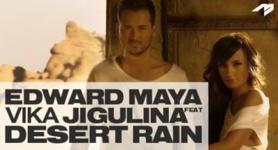 Edward Maya feat Vika Jigulina - Desert Rain (Videoclip)