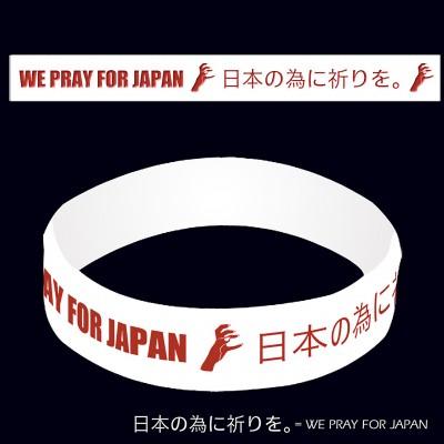 Lady Gaga strânge bani pentru persoanele afectate de cutremurul din Japonia www.vedetepenet.ro