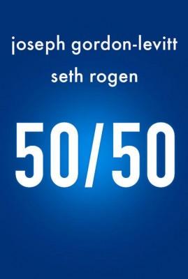 5050 269x400 Trailer: 50/50 cu Seth Rogen şi Joseph Gordon Levitt