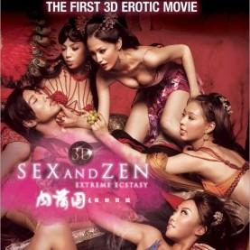 3dsex and zen extreme ecstasy poster Iată trailerul pentru primul film erotic 3D   Sex and Zen: Extreme Ecstasy