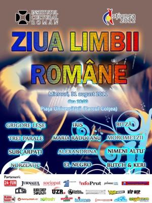 afissr www.vedetepenet.ro  300x400 Concert pe 31 august în Piaţa Universităţii