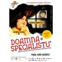 doamna si specialistul.www .vedetepenet.ro  200x200 Doamna şi specialistul la Teatrul Nottara