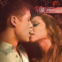 romeo si julieta.www .vedetepenet.ro  200x200 Romeo şi Julieta, poveste de dragoste nemuritoare