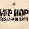 Imagine A apărut compilaţia Hip Hop înseamnă artă